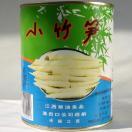 小竹筍 800g/1缶【姫竹の子水煮、細竹】中...