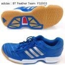 アディダス(adidas) ビーティー フェザー チーム F32933 バドミントンシューズ