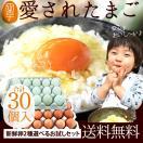 卵 食べ比べ 送料無料3,820円!新鮮愛された...