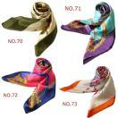 本気の安さ 人気柄華麗なシルク調 90角正方形大判スカーフ
