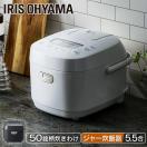 ジャー炊飯器 5.5合 米屋の旨み 銘柄炊き アイリスオーヤマ RC-MA50-B お米 ご飯 白米 炊飯ジャー: 予約品
