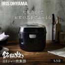 炊飯器 5.5合 アイリスオーヤマ 炊飯ジャー...