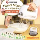 ハンドミキサー ミキサー 泡だて器 ホイッパー 製菓用品 お菓子作り ハンドブレンダー PMK-H01-W アイリスオーヤマ (D)