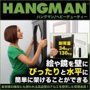 ハングマン・ヘビーデューティー<br>457mm【07403】<br>化粧ボード コンクリート 中空壁用 金具