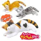 なでなでねこちゃんDX2 160901 猫 電動動物 コミュニケーション ロボット 動くおもちゃ トレンドマスター