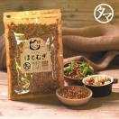 はと麦 (ハトムギ) 150g 国産 煎り 低カロリーで美容・健康のヨクイニン茶