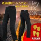 BENKIAバイクパンツ ライダースジーンズ デニムパンツ ライティング プロテクター バイク用 メーカ保証 メンズ 春夏秋 ライダースパンツ