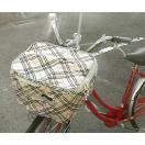 [1個までゆうパケット送料250円] 2段式 前かごカバー 自転車用 ベージューチェック【平日朝9時までの注文で当日出荷】