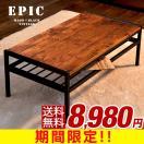 リビングテーブル 長方形 テーブル ダイニングテーブル ローテーブル センターテーブル 90 リビング テーブル おしゃれ