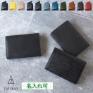 名刺入れ メンズ 本革 就職祝い 新生活 大容量 TAVARAT FLAT TAV-019 (ゆうパケット 送料無料)