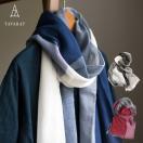 ストール メンズ 日本製 抗菌防臭 綿100% 丹後織物 全2色 TAVARAT Tps-044