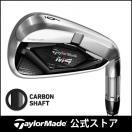 テーラーメイド(TaylorMade Golf) M4 ア...