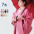 和装 レインコート PureCoat/ピュアコート ワンピースタイプ 撥水加工済 雨コート