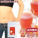 お試し用 ダイエットプーアール茶 ダイエット プーアール茶 プーアル茶 プーアール茶 中国茶 ダイエット茶 ダイエットプーアル茶 ダイエット飲料 黒茶 送料無料