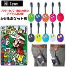 リンクスゴルフ Lynx パターカバーホルダー かけるポケット君 LXPK-002 ネコポス便対応可(240円)