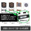 【ドッペルギャンガー】 BLITZER(ブリッツ...