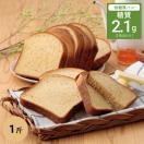 低糖質デニッシュ食パン 1斤 デニッシュパン 低糖質パン【ローカーボ】