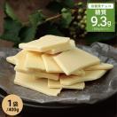 糖質オフ ホワイトチョコレート 400g入り (糖質制限 ローカーボ 低糖質スイーツ)