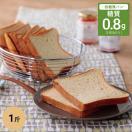 低糖質 大豆食パン 1斤 低糖質パン (糖質制限 ダイエット ダイズ だいず イソフラボン 大豆粉パン 低GI 置き換え 食物繊維 レシピ)