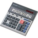 [割引クーポンあり]SHARP (シャープ) CS-2130L デスクトップタイプ加算式電卓(12桁)