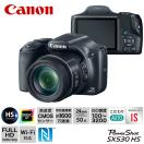 【1月再入荷決定 予約受付中】Canon/キヤノン 50倍ズームデジタルカメラ SX530HS 豪華8点セット