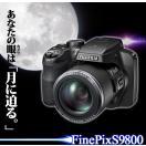 FUJIFILM/フジフイルム FinePix S9800 SDHCカード8GB付き