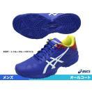アシックス(asics) テニスシューズ ゲルソリューションスピード 3 フレーム TLL782-4501