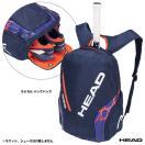 ヘッド(HEAD) テニスバッグ ラジカル バックパック RADICAL BACKPACK 283378