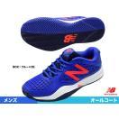 ニューバランス(new balance) テニスシューズ メンズ オールコート 2E MC996BO2