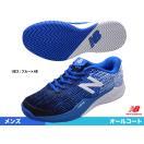 ニューバランス(new balance) テニスシューズ メンズ オールコート 4E MC996UE3