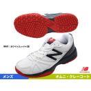 ニューバランス(new balance) テニスシューズ メンズ MC406WN1 オムニクレーコート 2E