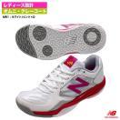 ニューバランス(new balance) テニスシューズ レディース オムニクレーコート D WC100MR1
