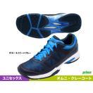 プリンス(prince) テニスシューズ ツアー プロ ライト 2 CG DPSLC2-316