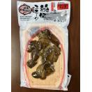 燻製 鮭 白子 干物 新潟の魚 珍味 酒の肴 秘伝スモーク  鮭白子燻製