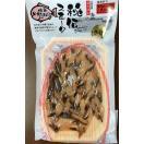 燻製 干物 新潟の魚 珍味 酒の肴 鮭 シャケ 秘伝スモーク 鮭燻製
