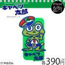 メール便OK キャベツ太郎 コラボ iPhone6/iPhone6s/iPhone7/iPhone8 兼用 ケース サンキューマート//10
