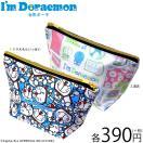 メール便OK I'm Doraemon アイム ドラえもん コラボ 台形ポーチ サンキューマート//10