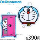 メール便OK I'm Doraemon アイム ドラえもん コラボ パスケース サンキューマート//10