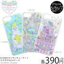 メール便OK ECONECO エコネコ コラボ iPhone6/6s/7 ケース サンキューマート//10