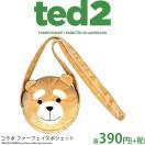 TED2 テッド2 コラボ ファーポシェット サンキューマート メール便不可//×
