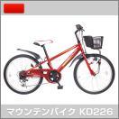 【送料無料】21Technology 21テクノロジー KD22 キッズバイク レッド 幼児車 22インチ 自転車本体【代引不可】