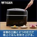 【圧力IH】 炊飯器 タイガー JKX-V103KU ブラック 5.5合 土鍋 圧力 IH 炊飯器 タイガー魔法瓶 炊飯ジャー IH 炊飯ジャー 麦ごはん