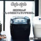 【圧力IH】 炊飯器 タイガー JPB-H102KU ブラック 5.5合 土鍋 コーティング IH 炊飯器 圧力 IH 炊飯ジャー 麦ごはん おしゃれ 5合