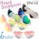 ノンフレームハート型サングラス Wカラーグラデーション ミラーレンズ でかサン めがね グラサン メガネ 眼鏡