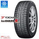 ヨコハマ アイスガードファイブ プラス iG50 205/60R16 92Q スタッドレスタイヤ