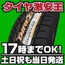225/40R18 新品サマータイヤ DUNLOP(ダンロップ) DIREZZA(ディレッツァ) DZ101 225/40/18