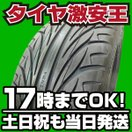 ケンダ KENDA KR20 235/40R18 新品サマータイヤ 235/40/18