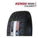 ケンダ KENDA KR20A 215/45R17 新品サマータイヤ 215/45/17