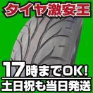 ケンダ KENDA KR20A 245/40R17 新品サマータイヤ 245/40/17