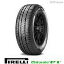 ピレリ Cinturato P1 215/45R17 91W XL PIRELLI チントゥラート P1 サマータイヤ